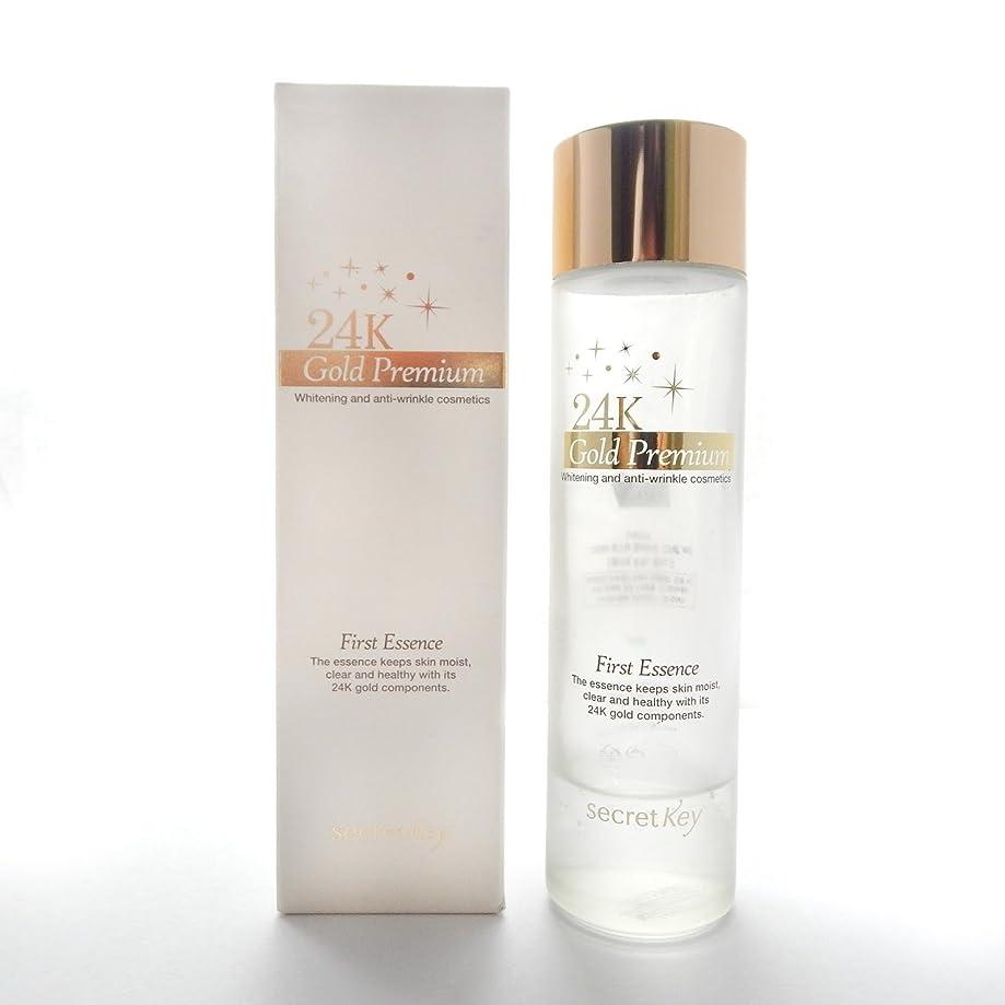 品種みすぼらしい識別Secret key 24K Gold Premium First Essence/100% Authentic Korea Cosmetic