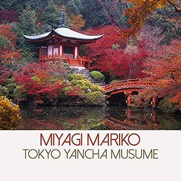 Tokyo Yancha Musume