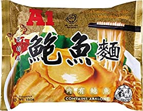 Malaysia Best Brand/A1 Abalone Superior Noodle/Delicious Broth Of Herbs/Fragrant Scent of Abalone/Hearty & Delicious Quick Meal/150g x 4 Packets