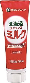 雪印メグミルク 北海道コンデンスミルク(大容量) 480g