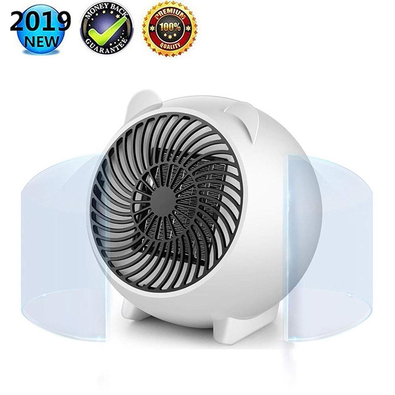 回想囲い悲しみポータブルファンヒーター-振動セラミックヒーター500W 3S高速加熱自然風過熱および転倒防止-家庭およびオフィス用,Eu