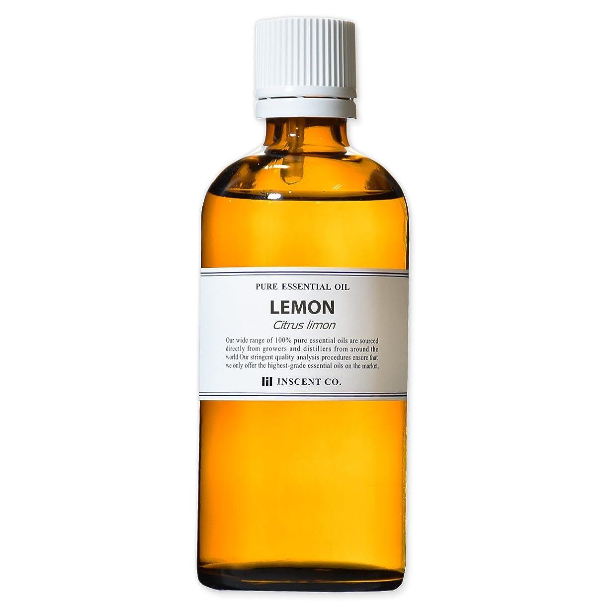 人差し指鎮痛剤に応じてレモン 100ml インセント アロマオイル AEAJ 表示基準適合認定精油