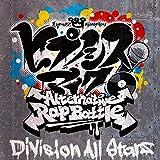 ヒプノシスマイク-Alternative Rap Battle- 歌詞