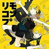 Remote Controller-append ver.- (feat. Kagamine Rin&Kagamine Len)