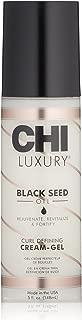 CHI Luxury Black Seed Oil Curl Defining Cream Gel, 5 Fl Oz