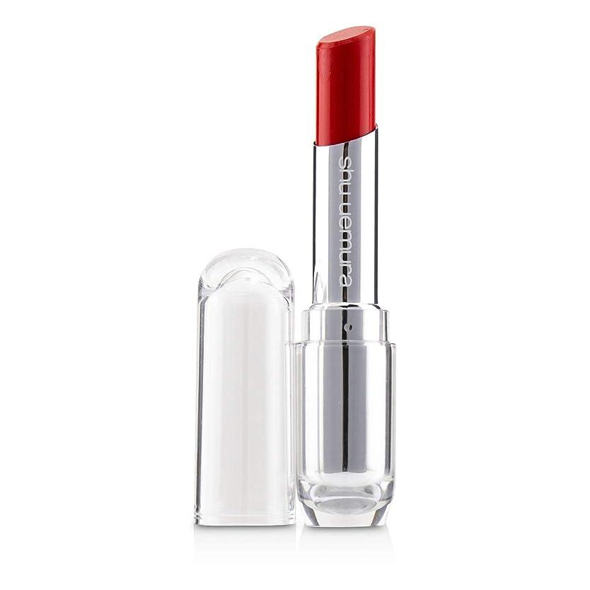 意義ビスケットいつシュウウエムラ Rouge Unlimited Sheer Shine Lipstick - # S RD 150 3.2g/0.11oz並行輸入品
