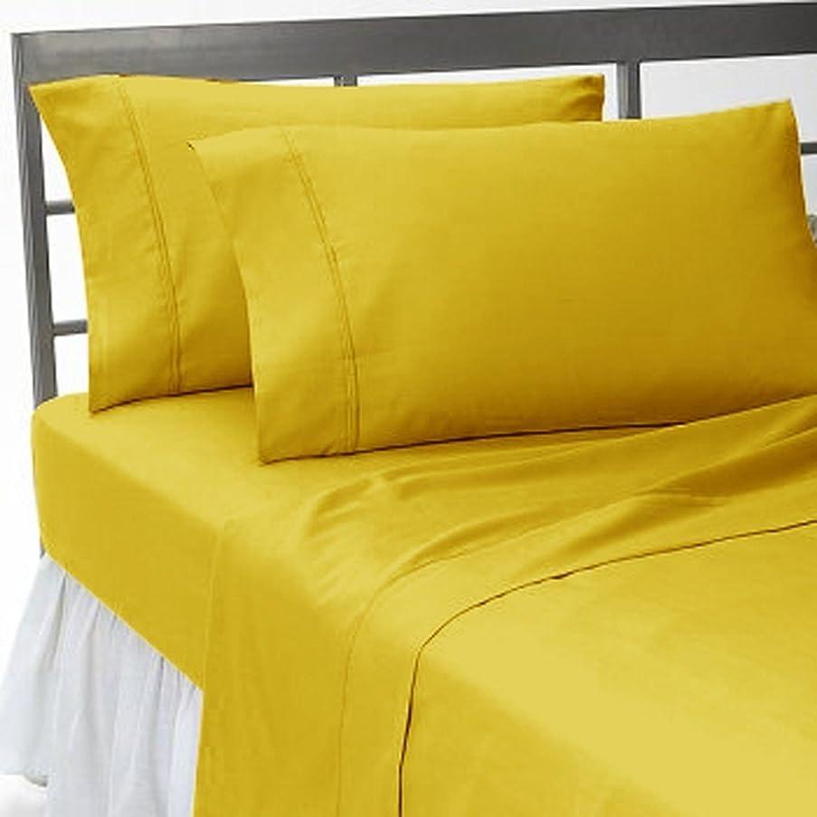 工夫するメロディー高齢者300tcイタリア仕上げイエローソリッド2枚枕カバー標準サイズ( 20?