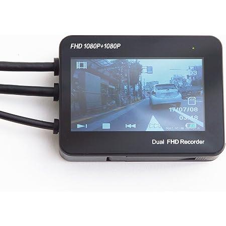 サンコー オンボードカメラにもなる「バイク用フルHD前後ドライブレコーダー」 MTSGYUT8