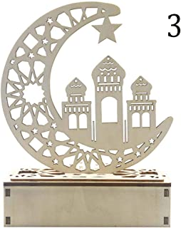 Wooden Decor Islam Eid Mubarak Party Supplies Night Light LED Lights Lamp Moon Star Ornament DIY Crafts (Mosque)