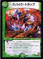 【 デュエルマスターズ 】[スパイク・トラップ] コモン dmr07-055《ゴールデン・ドラゴン》 シングル カード