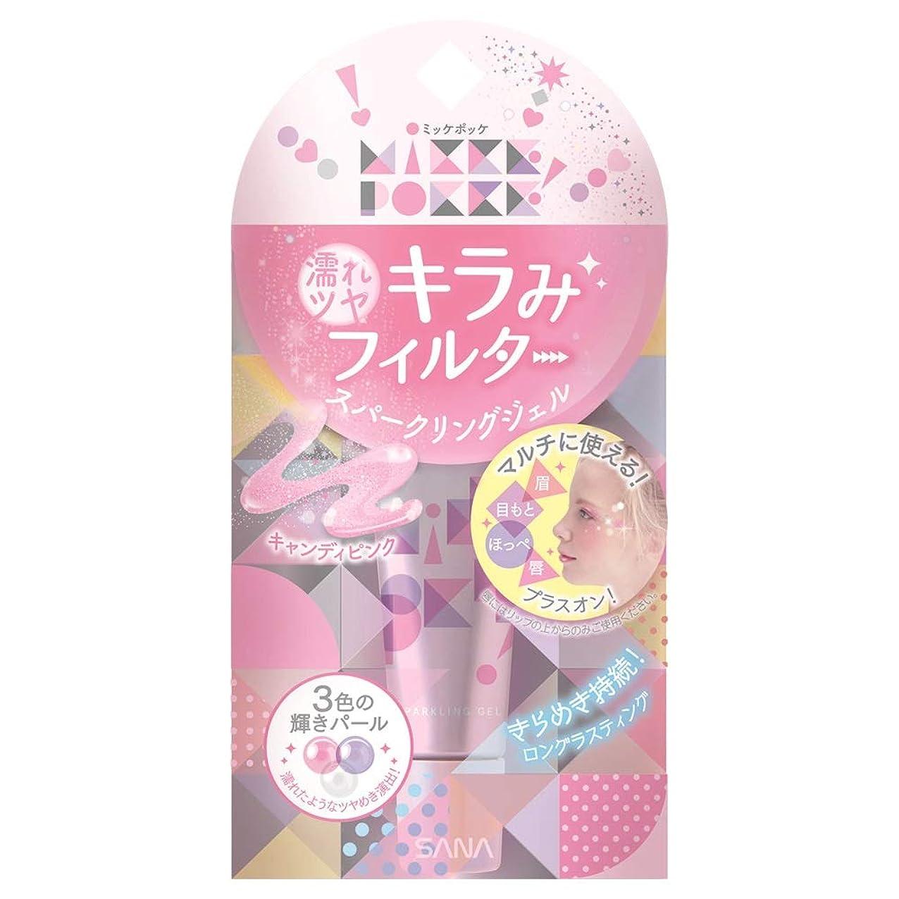 レジゆり崇拝するミッケポッケ スパークリングジェル 01 キャンディピンク