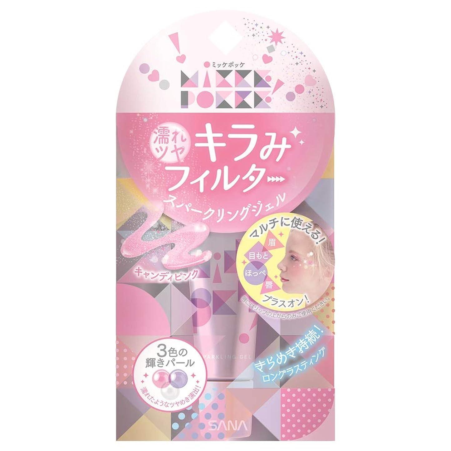 ボーカルフックセミナーミッケポッケ スパークリングジェル 01 キャンディピンク