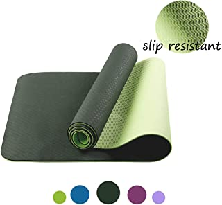 FARLAND The Best Yoga Mat Exercise Mat -Non Slip Yoga Mats with Carrying Strap Lightweight 1/4 Workout Mat ExtraThick Long Exercise Mat,Yoga Mat in Home & Gym