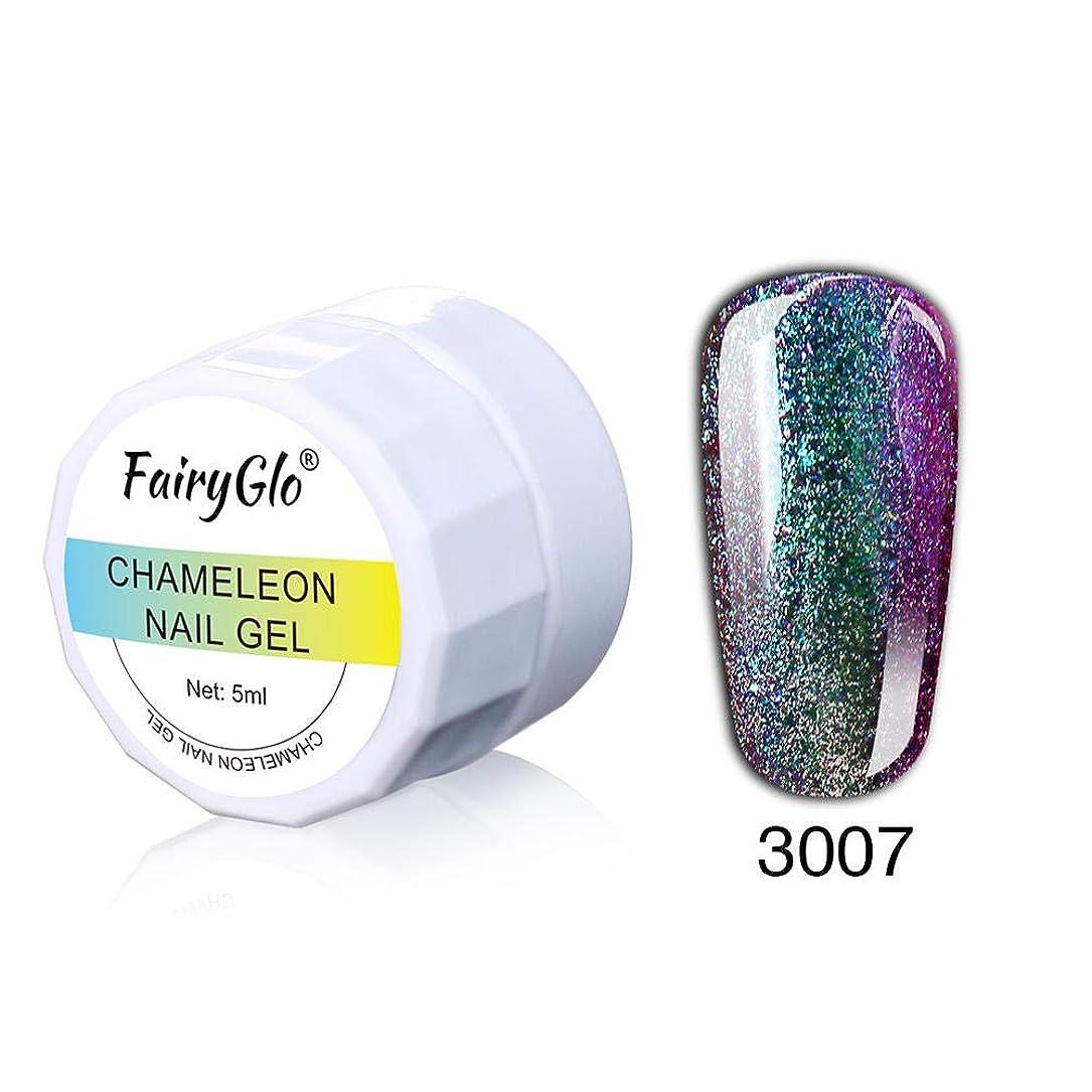 下線アイロニーパールFairyglo ジェルネイル カラージェル 変色系 1色入り 5ml 【全12色選択可】