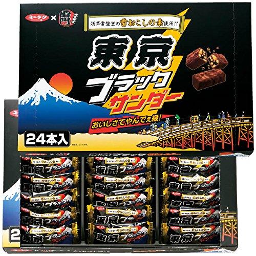 有楽製菓『東京ブラックサンダー 24本入(31000003)』