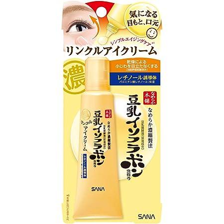 SANA Nameraka Wrinkle Eye Cream (japan import) [Badartikel]