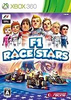 F1 RACE STARS - Xbox360