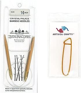 Crystal Palace Knitting Needles Bamboo Circular 16 inch Size 13 Bundle with 1 Artsiga Crafts Stitch Holder