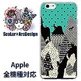 スカラー iPhoneX 50237 デザイン スマホ ケース カバー 山の動物たち シルエット ドット柄 かわいいデザイン ファッションブランド UV印刷