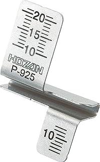 ホーザン(HOZAN) 合格ゲージ 電線の長さ計測 電気工事士試験の時間短縮に P-925 P-956/P-957/P-958用