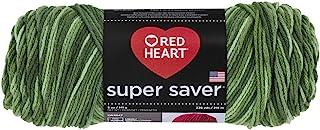 Red Heart E300.0629 Super Saver Economy Yarn, Green Tone