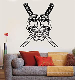 Vinyl Wall Decal Wall Stickers Art Decor Peel and Stick Mural Removable Decals Mask Samurai Katana Japanese Weapons