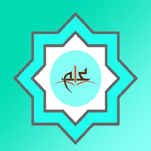 Ilm-e-Islam