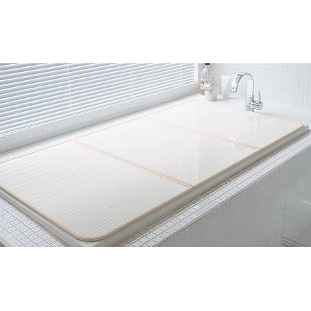 [ベルメゾン] 風呂ふた Ag抗菌 組み合わせ 風呂フタ 日本製 ホワイト 約138×73cm(3分割)