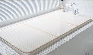 [ベルメゾン] 風呂ふた Ag抗菌 組み合わせ 風呂フタ 日本製 ホワイト 約138×78cm(3分割)
