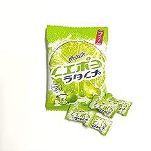 Best lime salt candy Reviews