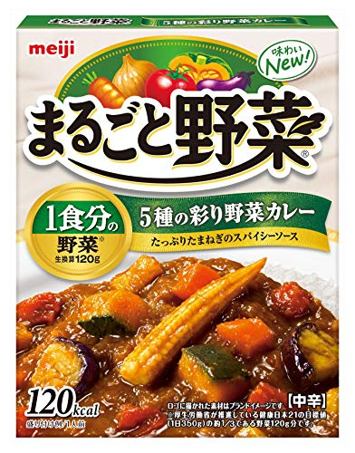 明治まるごと野菜5種の彩り野菜カレー190g×5個