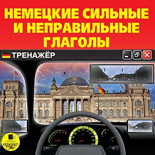 Nemetskiye sil'nyye i nepravil'nyye glagoly audiobook cover art
