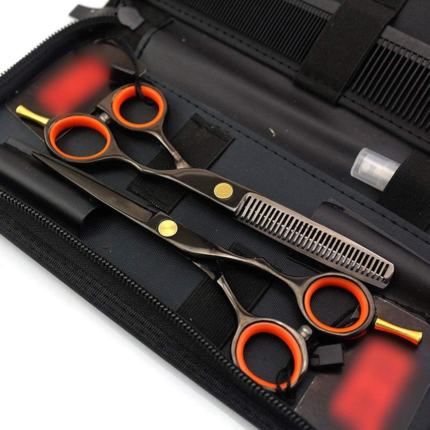 傾向がある暴動割る理髪用はさみ 5.5インチシングルテール理髪はさみセット、電気メッキ黒理髪はさみセットヘアカットはさみステンレス理髪はさみ (色 : 黒)