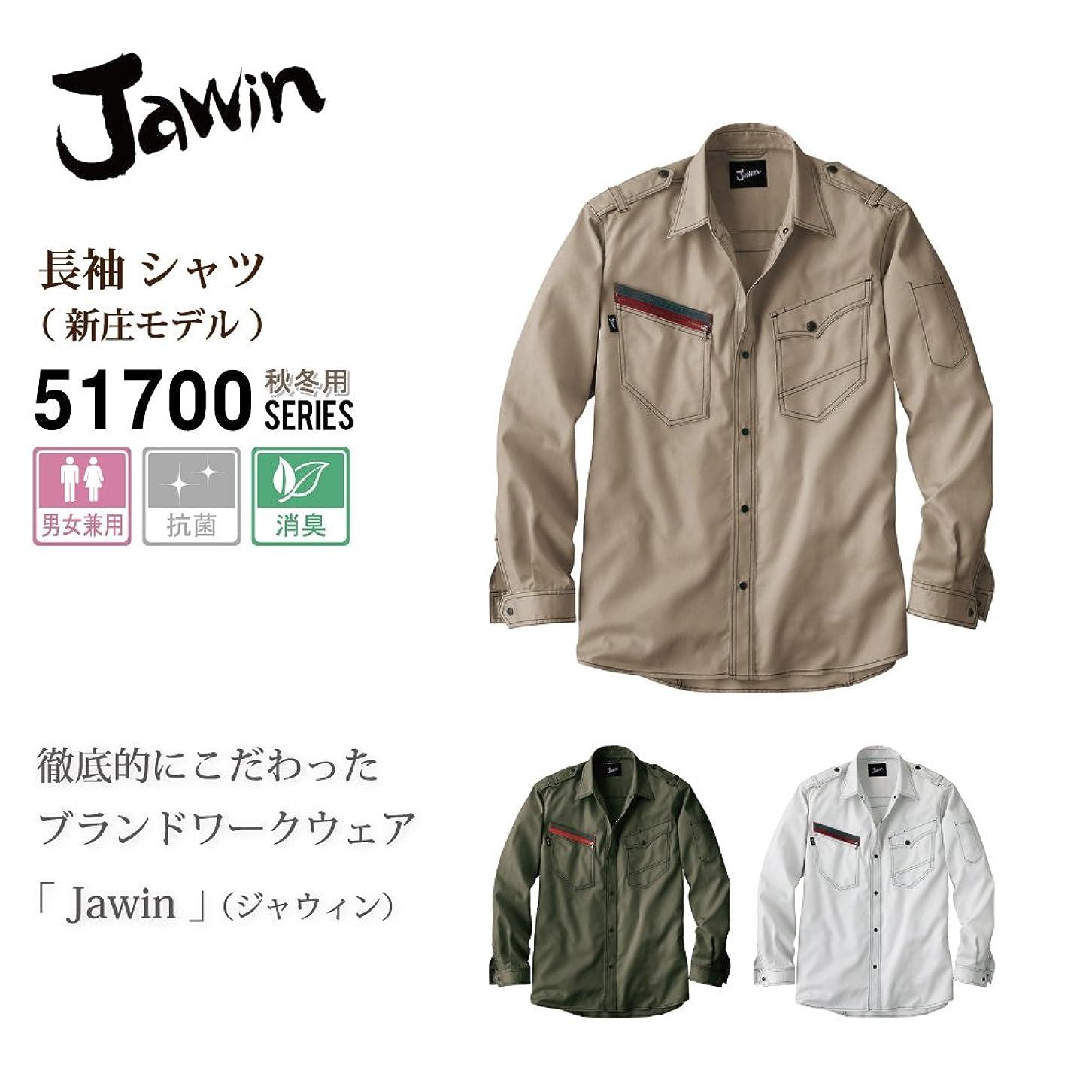 ファックスメディックフィルタ自重堂 Jawin 長袖シャツ 51704 サンドベージュ LLサイズ