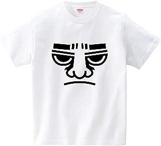 オコりんぼう(Tシャツ?ホワイト) (犬田猫三郎)