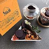 Dukhni Dukhoon Al Faris - Luxury Bakhoor, Arabic Style for Exotic Burner, Electric Burner or...