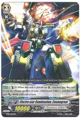Cardfight!! Vanguard TCG - Electro-star Combination, Cosmogreat (TD12/003) - Trial Deck 12:...