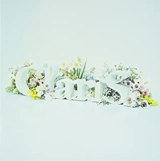 ClariS ~SINGLE BEST 1st~(初回生産限定盤)(DVD付)