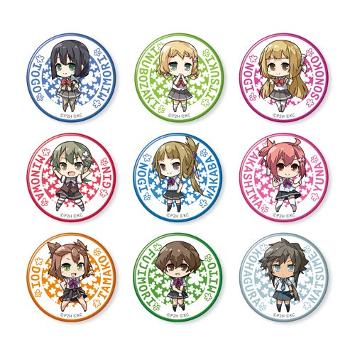 ASCII Media Works Yuki Tomo奈 is a Brave Flower Yui of Sparkle Trading cans Badge Sparkle Complete Box Box Products 1BOX = 9 Pieces, All Nine