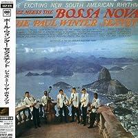 Jazz Meets the Bossa Nova by Paul Winter (2005-09-13)