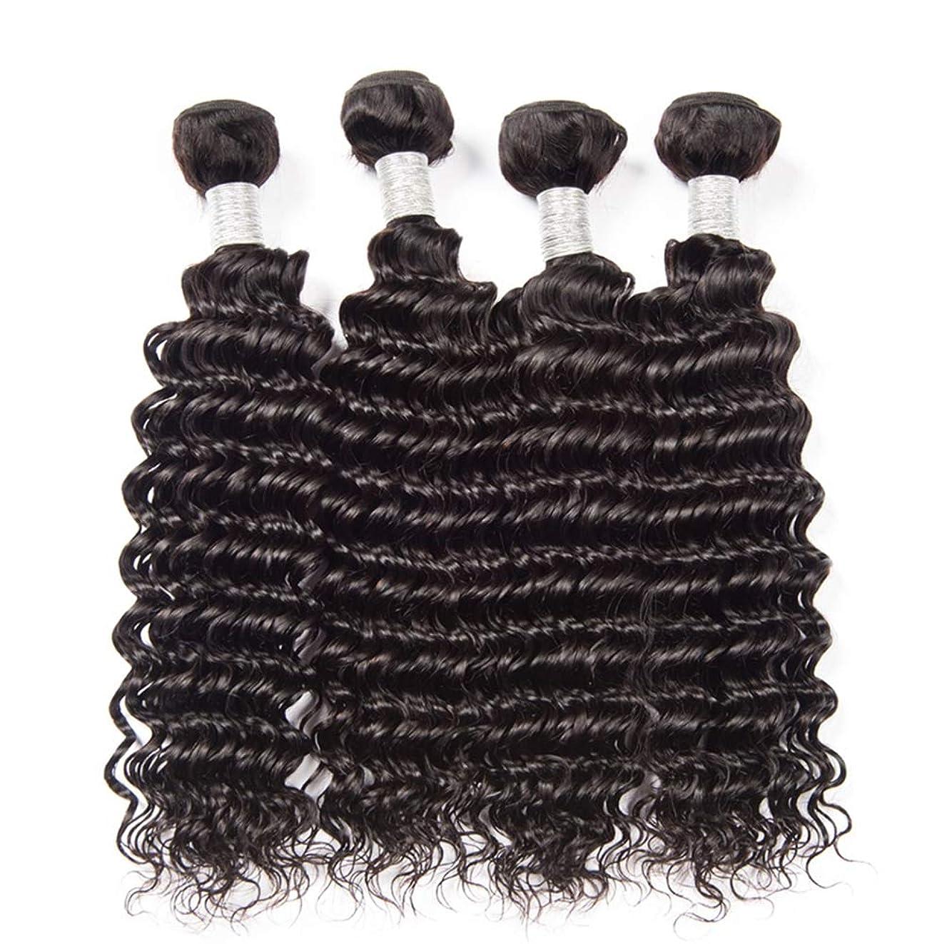 異なるシマウマ中に女性の髪織り密度150%ブラジル水の波髪1バンドル未処理のバージン人毛エクステンションブラジルの髪