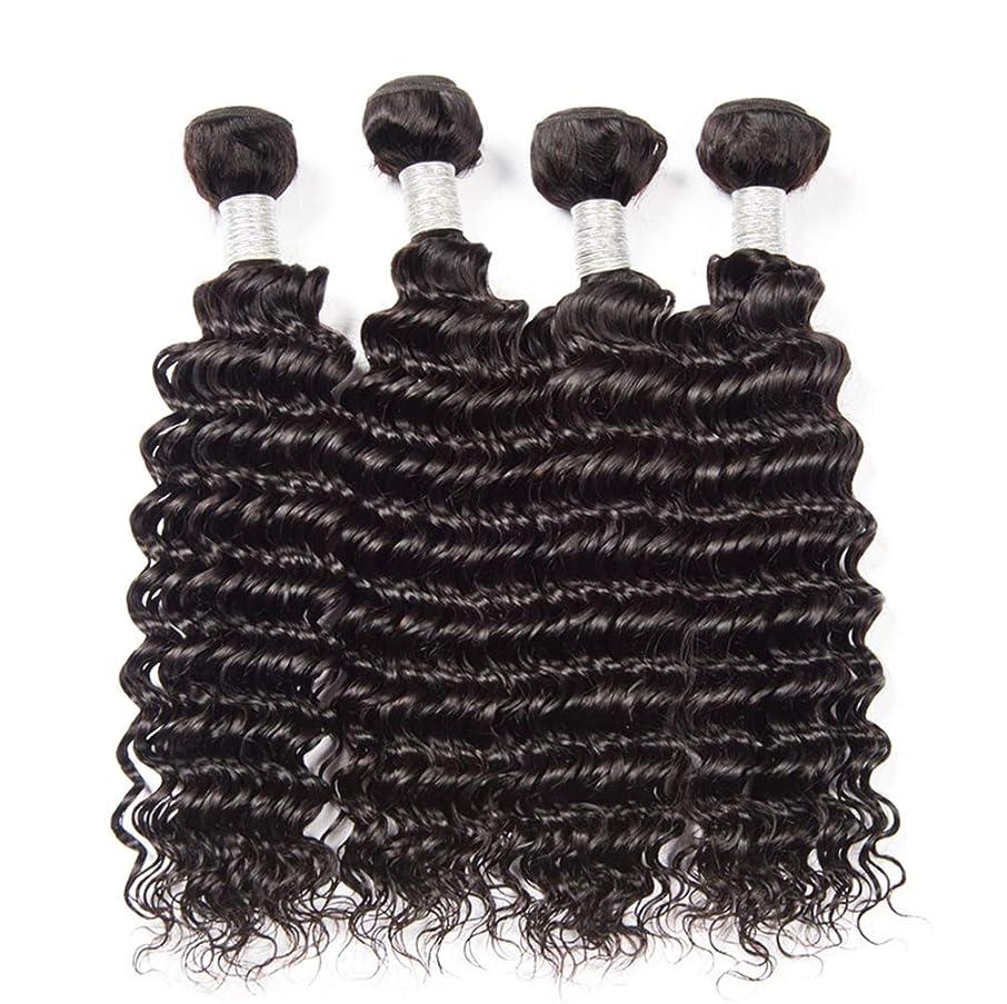 ボウリング提供アクセス女性の髪織り密度150%ブラジル水の波髪1バンドル未処理のバージン人毛エクステンションブラジルの髪