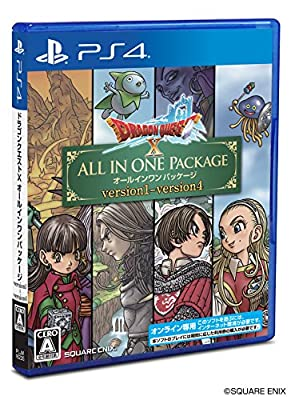 Square Enix Dragon Quest X All In One Package SONY PS4 PLAYSTATION 4 JAPANESE VERSION from SquareE