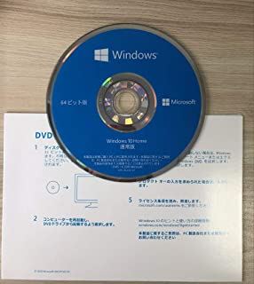 Windows10 Home 64ビット 日本語版 DSP版 DVD プロダクトキー付 フルパック製品