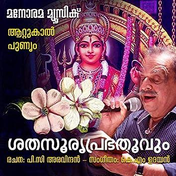 Sathasoorya
