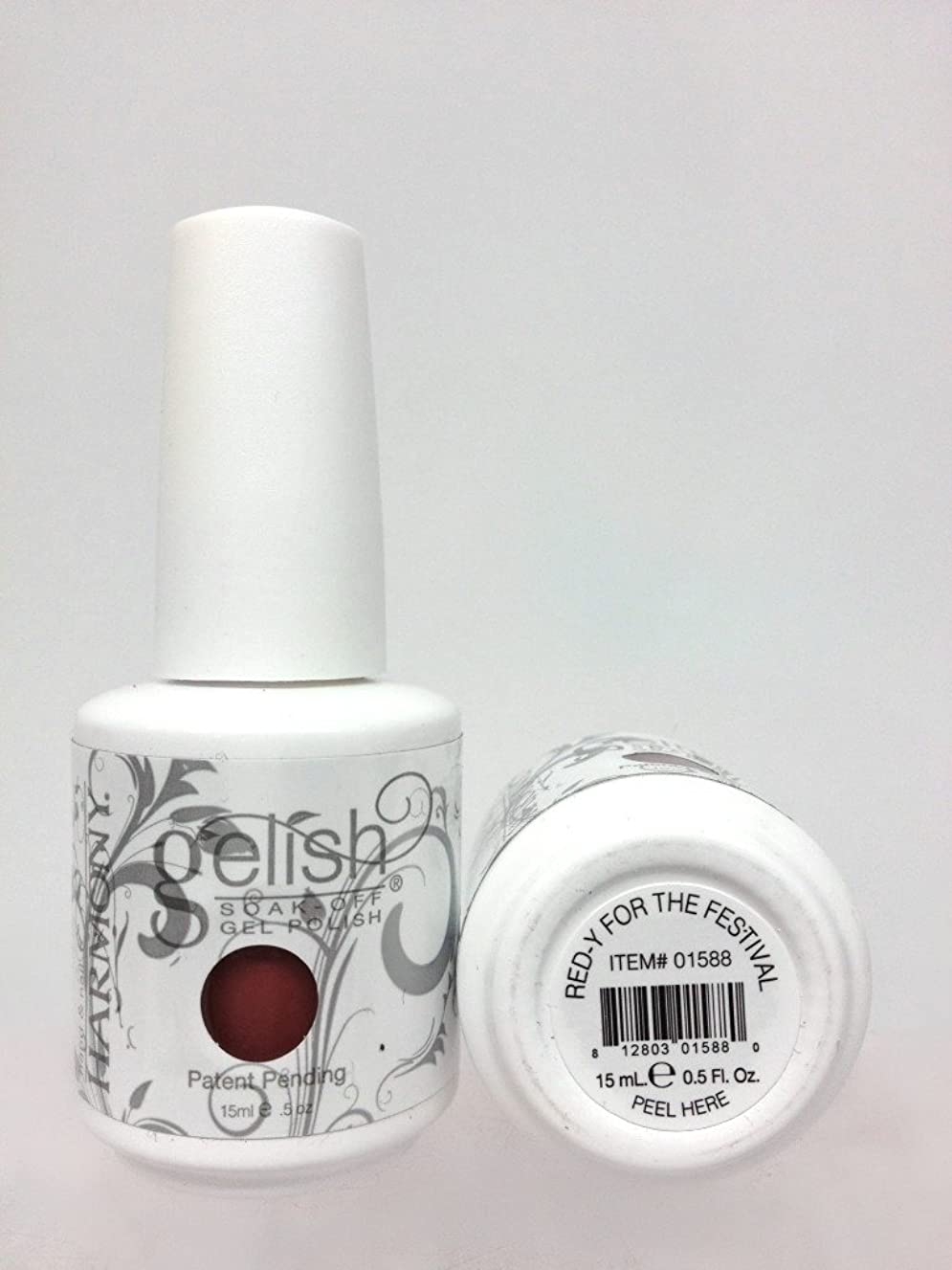 レプリカ兵士導体Harmony Gelish Gel Polish - Red-y for the Festival - 0.5oz / 15ml