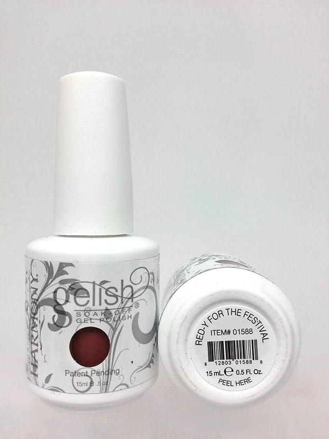 半導体薄汚いかもしれないHarmony Gelish Gel Polish - Red-y for the Festival - 0.5oz / 15ml