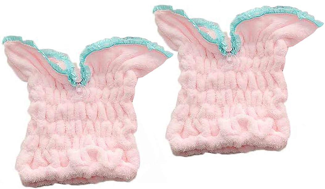 誇張するいつかジェーンオースティンNash かわいい うさみみ ヘア ドライ タオル キャップ 2枚 セット ふわふわ マイクロファイバー 吸水 速乾 軽量 無地 ピンク