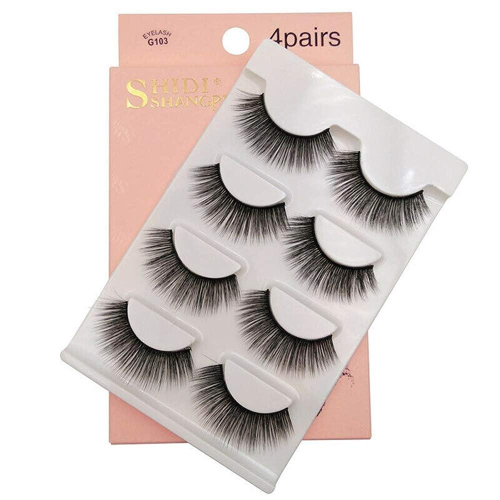 印象派つぼみマンモスつけまつげ 4ペアセット つけまつ毛 3 D人工ミンクつけまつ毛 柔らかい 細身 長い 濃密 軽量 カール 綺麗な美人 メークアップ専用 ナチュラル 日常 パーティー用 (TG103 1.5cm)
