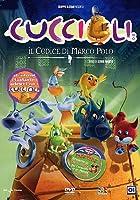 Cuccioli - Il Codice Di Marco Polo [Italian Edition]